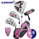 アズロフ AZROF 子供用 ゴルフクラブ ジュニアゴルフセット 6-9歳向け 身長110-130cm ピンク AZ-JR7