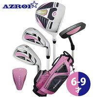 【ポイント2倍】アズロフAZROFジュニアゴルフセット6-9歳向け身長110-130cmピンクAZ-JR7