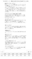 FOOTJOY【フットジョイ】DNABoaシューズ53304ホワイトブラック【0305_030610倍】