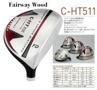 c-ht511-2