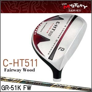 【ポイント10倍】ミステリー MYSTERY メンズゴルフクラブ C-HT511 FW WACCINE COMPO GR-51k FWシリーズシャフト