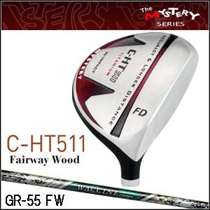 【ポイント10倍】ミステリー MYSTERY メンズゴルフクラブ C-HT511 FW WACCINE COMPO GR-55 FWシリーズシャフト