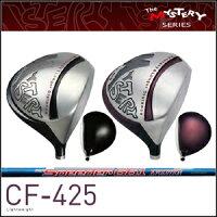 cf-425-3