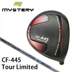 ミステリー MYSTERY メンズゴルフクラブ CF-445 TOUR LIMITED ドライバー Basileus Spada 2シリーズシャフト