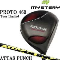 【ポイント10倍】ミステリーMYSTERYメンズゴルフクラブPROTP460TOURLIMITEDドライバーATTASPUNCHシリーズシャフト