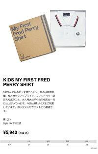 フレッドペリーFREDPERRYキッズポロシャツSY1225あす楽