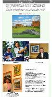 GOLFArtゴルフアート久我修一氏ゴルフ絵画リトグラフ「ビヨンド・ザ・クリーク」絵のサイズ(260×355mm)