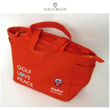 ハリールイド HALYRUID メンズ ゴルフ ミニトートバック オレンジ HU36506