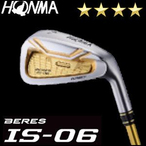 本間ゴルフ HONMA GOLF BERES IS-06 アイアン 6本セット(#6-#11) ARMRQ Xシリーズ 4Sグレード メンズ ゴルフクラブ 2018 【thxgd_18】