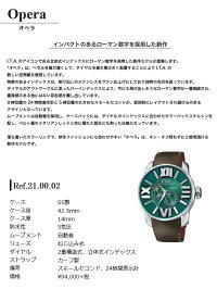 【ポイント2倍】アイティーエー腕時計ITAI.T.A.オペラCollectionOperaRef.21.00.02