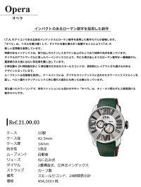 【ポイント2倍】アイティーエー腕時計ITAI.T.A.オペラCollectionOperaRef.21.00.03