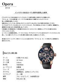 【ポイント2倍】アイティーエー腕時計ITAI.T.A.オペラCollectionOperaRef.21.00.06