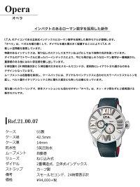 【ポイント2倍】アイティーエー腕時計ITAI.T.A.オペラCollectionOperaRef.21.00.07