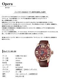 【ポイント2倍】アイティーエー腕時計ITAI.T.A.オペラCollectionOperaRef.21.00.08あす楽
