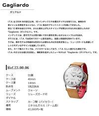 【ポイント2倍】アイティーエー腕時計ITAI.T.A.ガリアルドGagliardoRef.23.00.06あす楽