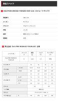 【予約】【受注生産】【2016年モデル】KASCO【キャスコ】DOLPHIN【ドルフィン】メンズウェッジDW-116ストレートネックN.S.PROMODUS3TOUR120