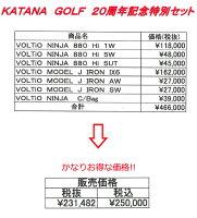 【取り寄せ】KATANAGOLF【カタナゴルフ】メンズゴルフクラブNINJA【ニンジャ】お買い得フルセットキャディバック付