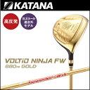 Voltio-n-fw880hi-gd1