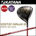 Voltio-n-g-880hi-bk1