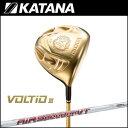 Voltio3dr-speeder-01