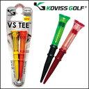 【メール便対応】VS GOLF【コビスゴルフ】VSゴルフ ティー。高さフィットでスタンス安定!確かめ...