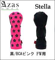 【ポイント2倍】アザスゴルフAzasGolfSelmoヘッドカバーStellaフェアウェイ用ブラック×BCAピンク