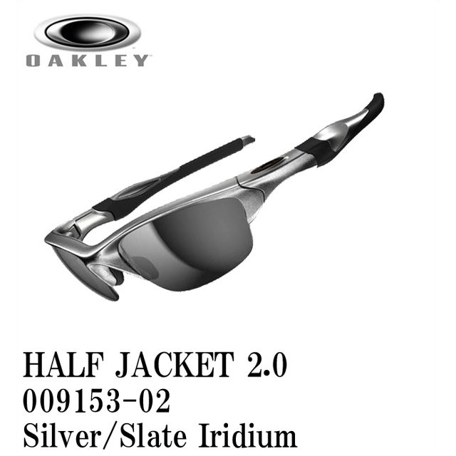 0b050f3e3ca Oakley Iridium Lenses Review