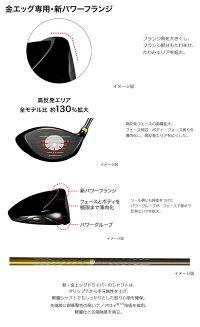 【予約】プロギアPRGRメンズゴルフクラブドライバーNEWSUPEReggDRIVERLONG-SPEC金エッグニュースーパーエッグロングスペックオリジナルカーボンシャフト