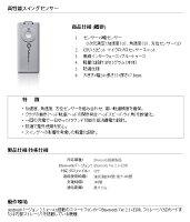 【2013年モデル】ACCESSFullmiere【フルミエル】3Dスイングセンサー