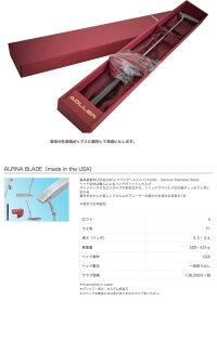 【限定モデル】ADLLER(アドラー)ALPINABLADE(アルピナブレード)メンズゴルフパター