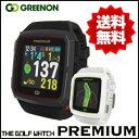 Golfwach-premium-1