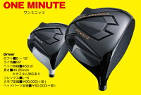 minute-dr-02