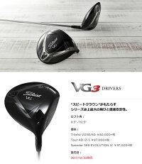 タイトリストTitleistVG3ドライバーTitleistVG50/TitleistVG60メンズゴルフクラブ