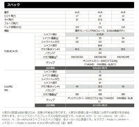 rmx-ut-fubuki-04
