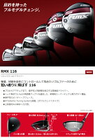 rmx116-02