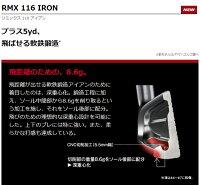 rrmx116ir-03