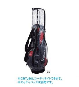 BRIDGESTONE TOURSTAGEブリヂストン ツアーステージレインカバー RCTS71【RCP】