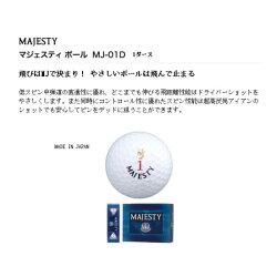 MAJESTYPRESTIGIOGoldPremiumBALLマジェスティボール1ダースMJ-01D【送料無料】