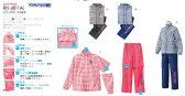 女性用レインウェアブルゾンとパンツの上下セット【送料無料】【smtb-tk】【RCP】