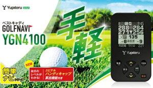 YUPITERUユピテルゴルフナビYGN4100