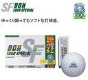 DUNLOP ダンロップ DDH TOUR SPECIAL ツアー スペシャル SF ゴルフボール 15個入り