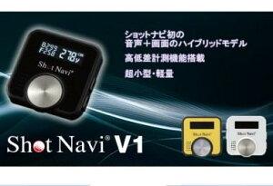 ショットナビShotNabiV1ゴルフナビ2014NEWモデル