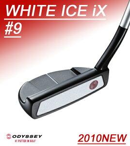 【一部即納】ODYSSEY WHITE ICE オデッセイ ホワイトアイス IX #9 34 パター