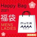 数量限定福袋【mutamarinegolf】ムータマリンゴルフメンズレディース福袋ハッピーバッグ