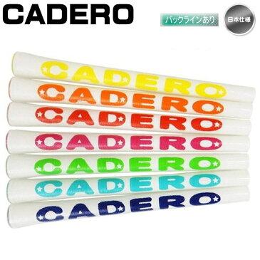 限定モデル キャンディ カデロ ツーバイツー グリップ UT ペンタゴン(下巻き専用) 日本正規品 Cadero 2×2【メール便に変更できます】