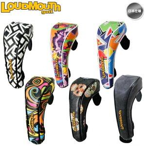 ラウドマウス LoudMouth LM-HC0004/UT ユーティリティ用 ヘッドカバー ハイブリッド レスキュー【メール便不可】【あす楽対応】