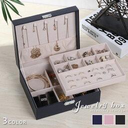 ジュエリーボックス 2段 鏡付き 指輪収納スロット 合皮 レザー 大容量 アクセサリー 指輪 ネックレス イヤリング 持ち運び可能