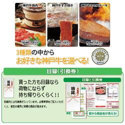 【パネもく!】特撰!神戸牛風コース(A4パネル付)