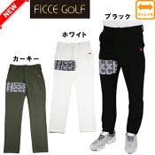 【新作】FICCEGOLFフィッチェゴルフ281700ニットパンツグラフィック柄メンズロングパンツメンズゴルフ【ラッキーシール対応】