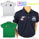 【半額以下】ビバハート ゴルフウェア メンズ 半袖 ポロシャツ 大きいサイズ 011-29446  ...